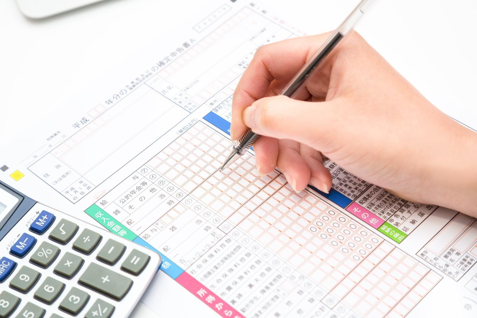 年末調整、家族の保険料控除や計算式も簡単解説! …