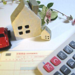 固定資産税はいつ送られてくる?いつからいつまでに払うの?
