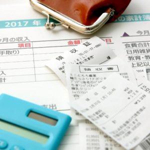 貯金の月平均って夫婦だといくらが普通?月収の何割がベストなの?