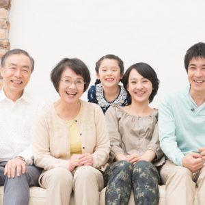 親を扶養に入れる条件は健康保険の場合が厳しい衝撃事実を公開!